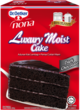 Luxury Moist Cake Dark Chocolate
